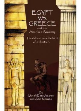 Egypt versus Greece and the American academy